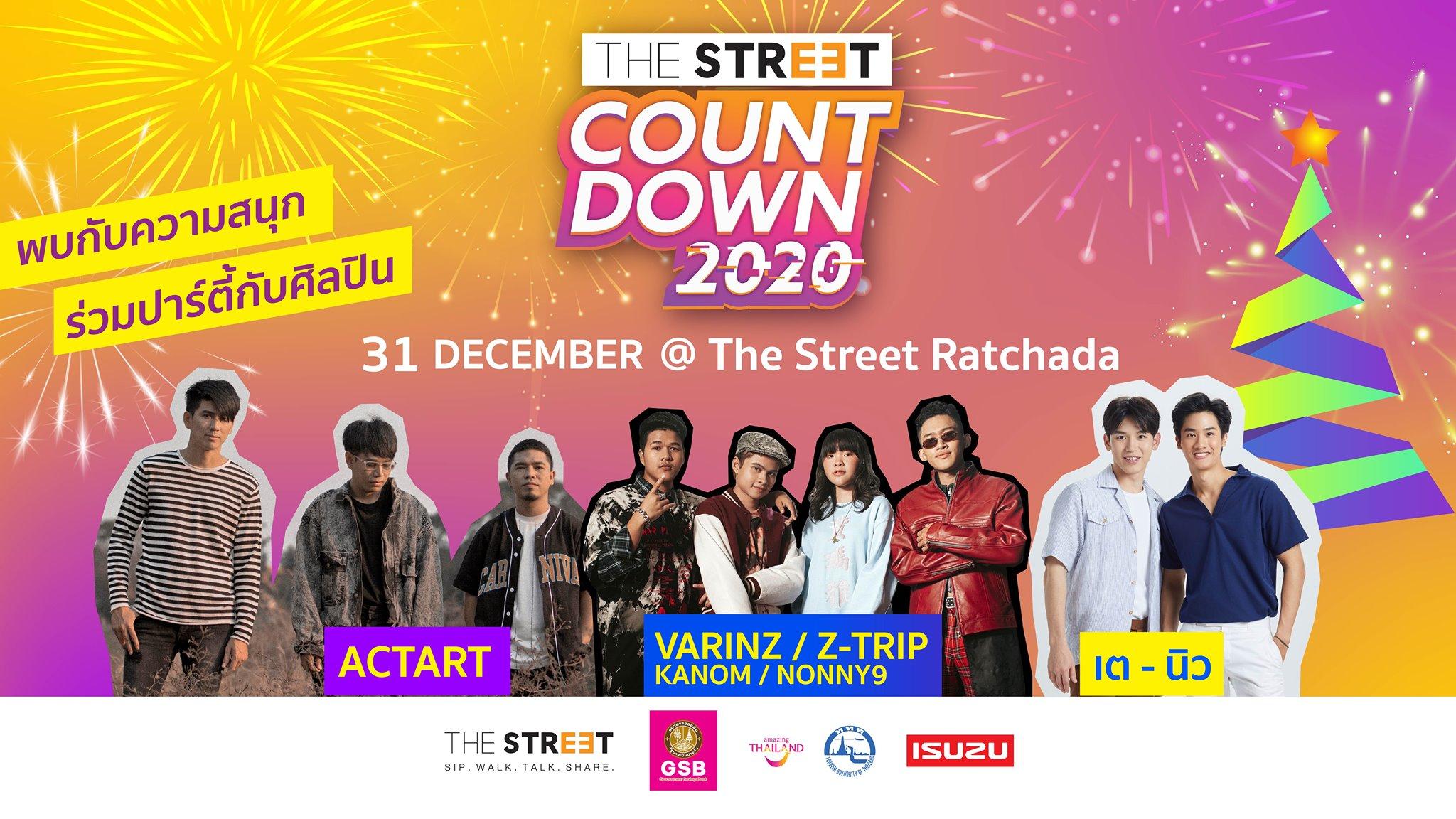 The Street Countdown 2020