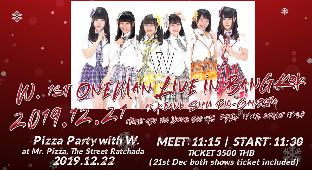 W. (ダブルヴィー)がバンコクでワンマンライブ&「Christmas Live Party」~2019年12月21日開催