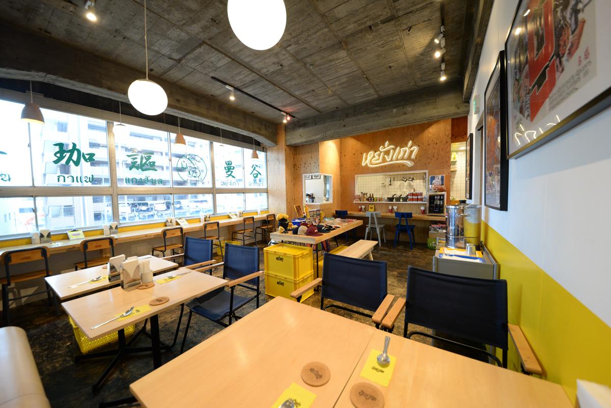 開催場所であるタイカレー食堂ヤンガオの写真