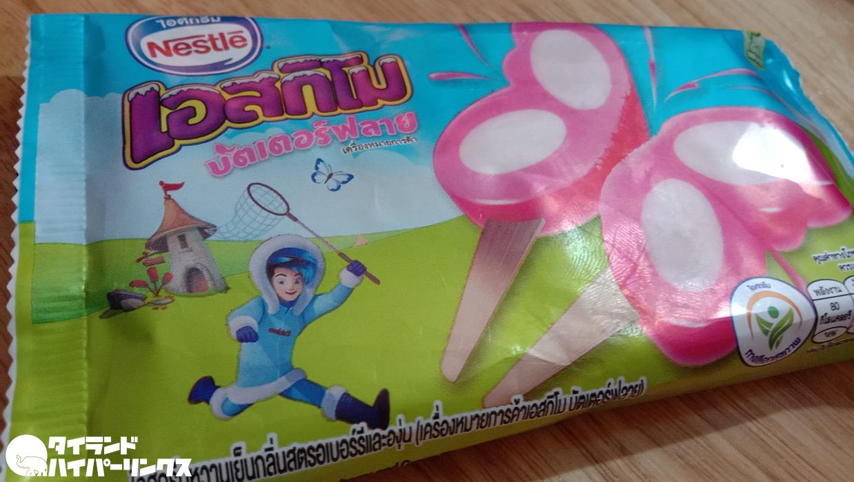Nestle「エスキモー バタフライ(เอสกิโม บัตเตอร์ฟลาย)」