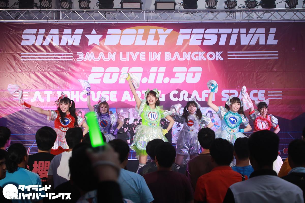 Chu☆Oh!Dolly、タイ・バンコクでは2度目で最後のワンマンライブ!