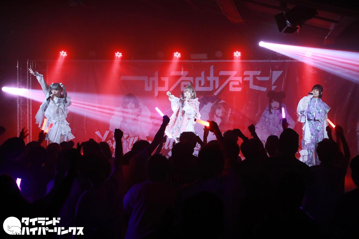 ゆるめるモ!バンコクで2度目のワンマンライブ、18曲熱唱