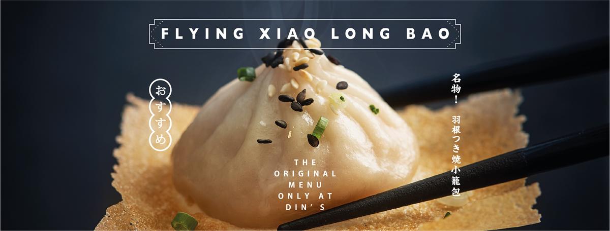 羽根つき焼小籠包「Din's」がバンコク・SAMYAM MITRTOWNでオープン、「京鼎樓」の姉妹ブランド