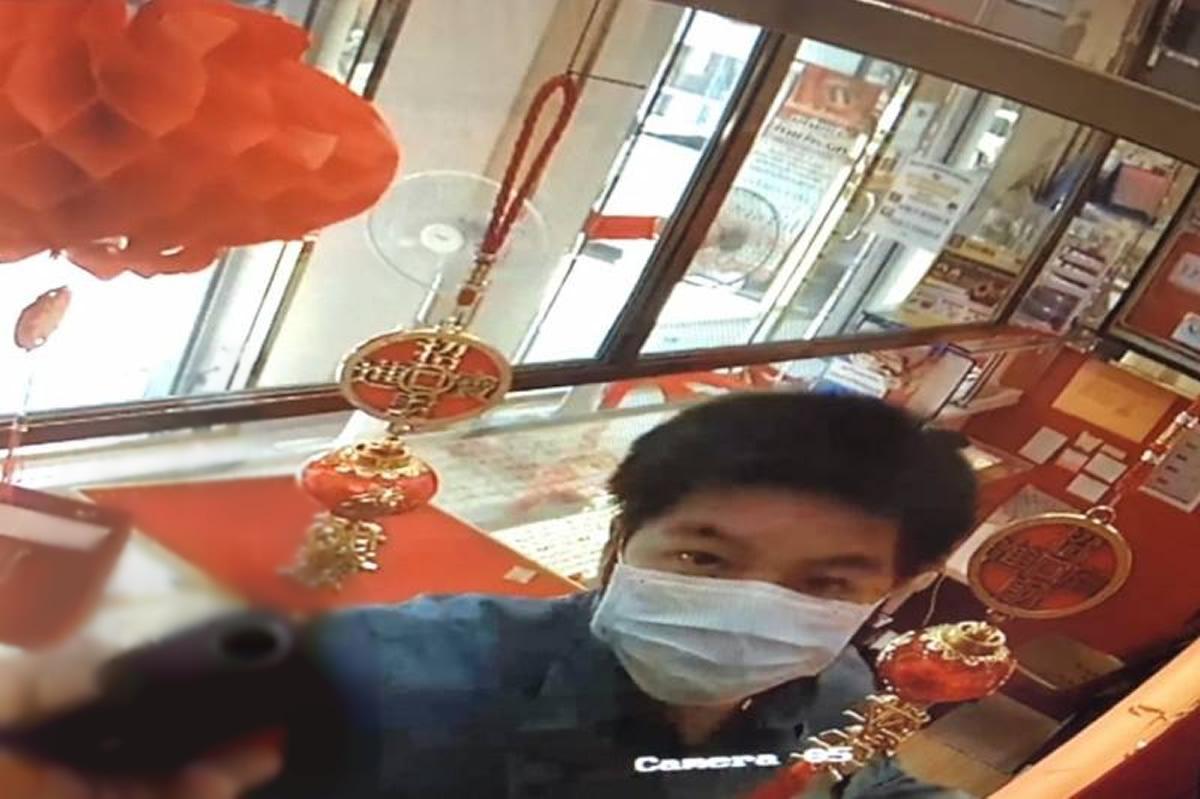 防犯カメラ目線の金行強盗、4時間後にスピード逮捕
