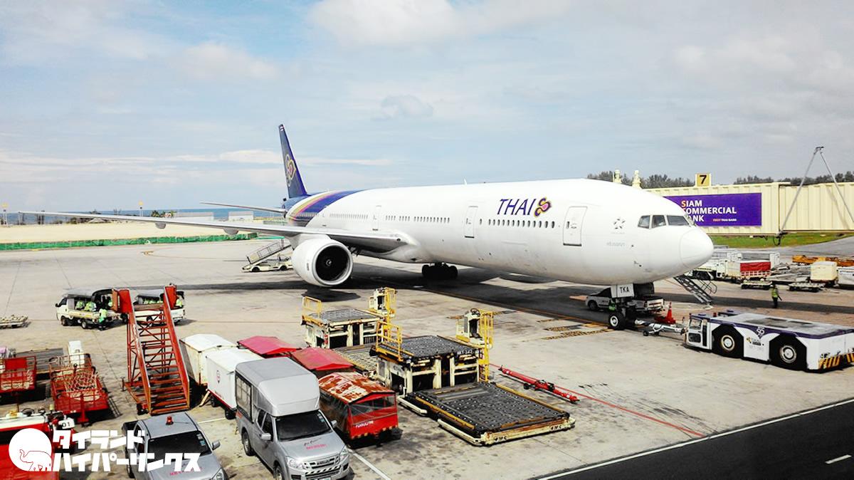 タイ国際航空が中部・福岡発着便を一時減便、新型コロナウイルスによる需要減退で