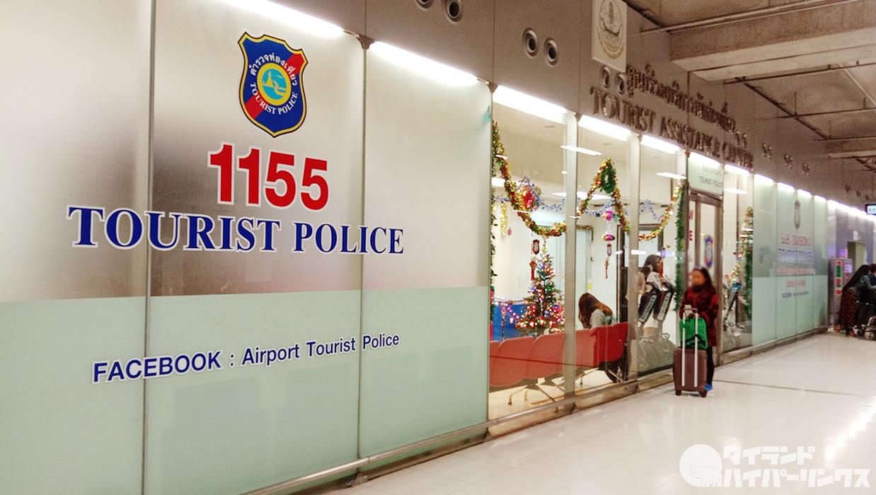 スワンナプーム空港の機内清掃員を逮捕、忘れ物のiPadを盗んで捨てる