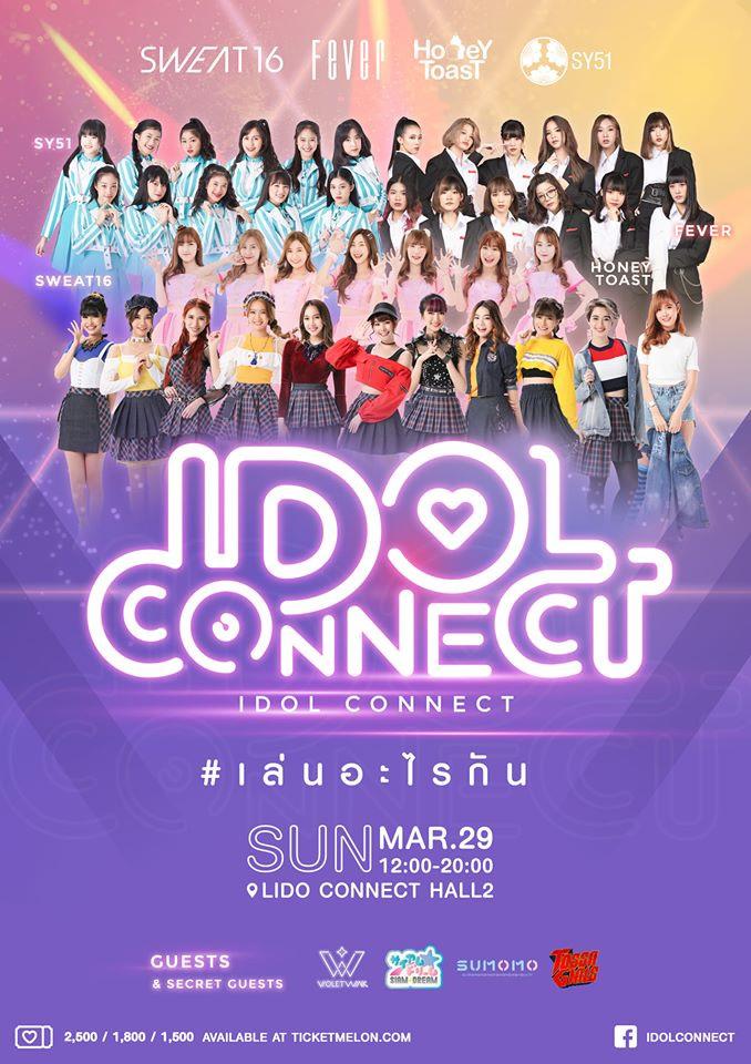 タイのアイドル大集合のライブコンサート「IDOL CONNECT」開催!