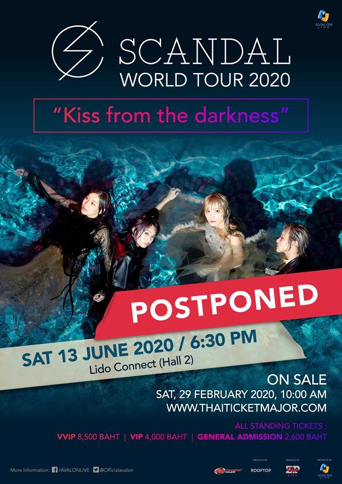 SCANDAL バンコク公演チケット、2020年2月29日午前10時より発売スタート