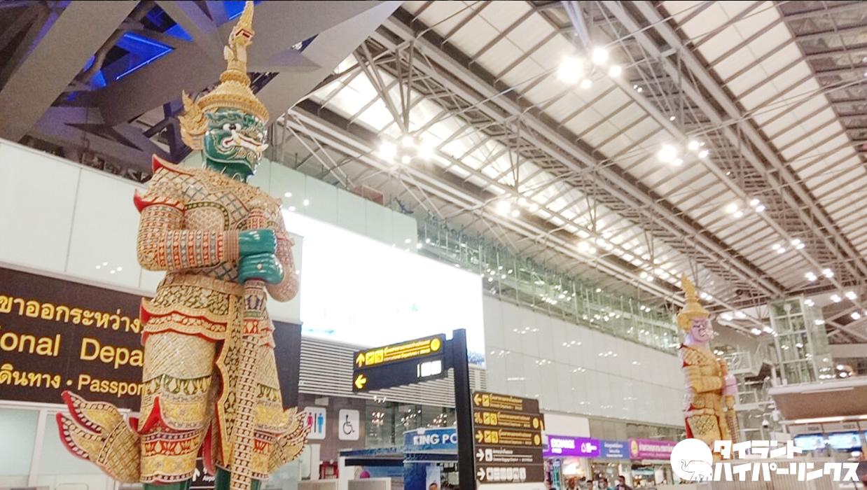 安倍首相、べトナム・タイ・オーストラリア・ニュージーランドから出入国規制の緩和を表明