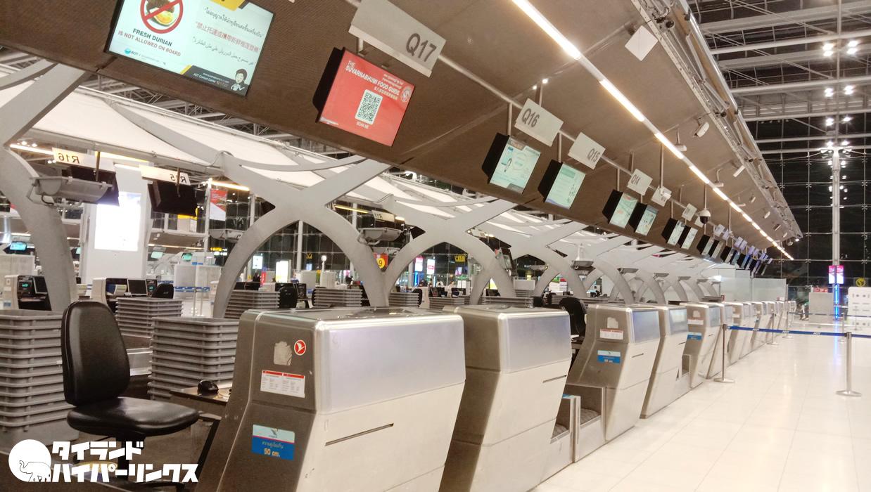 今後タイ入国を許可する計画の7つの外国人グループとは?日本からの旅行者は隔離検疫なし?