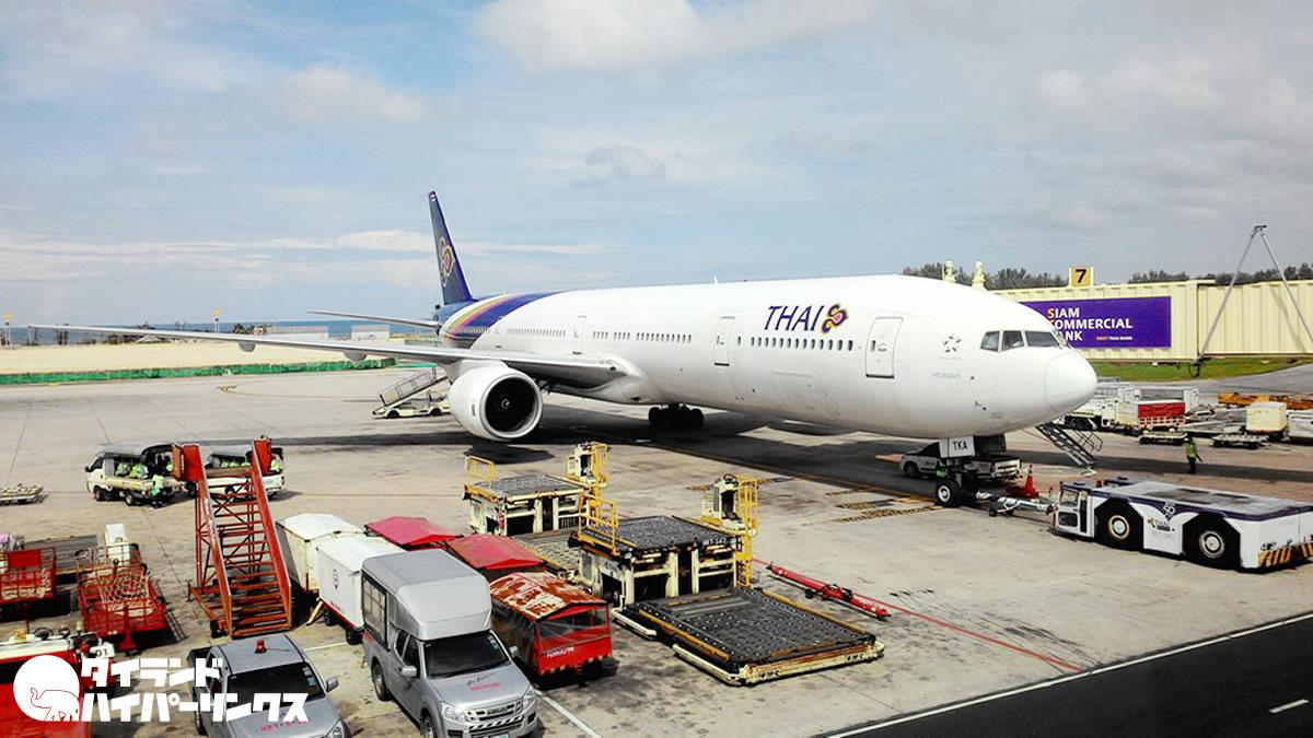 タイ航空(TG)、日本=バンコク路線は2020年10月24日まで運休