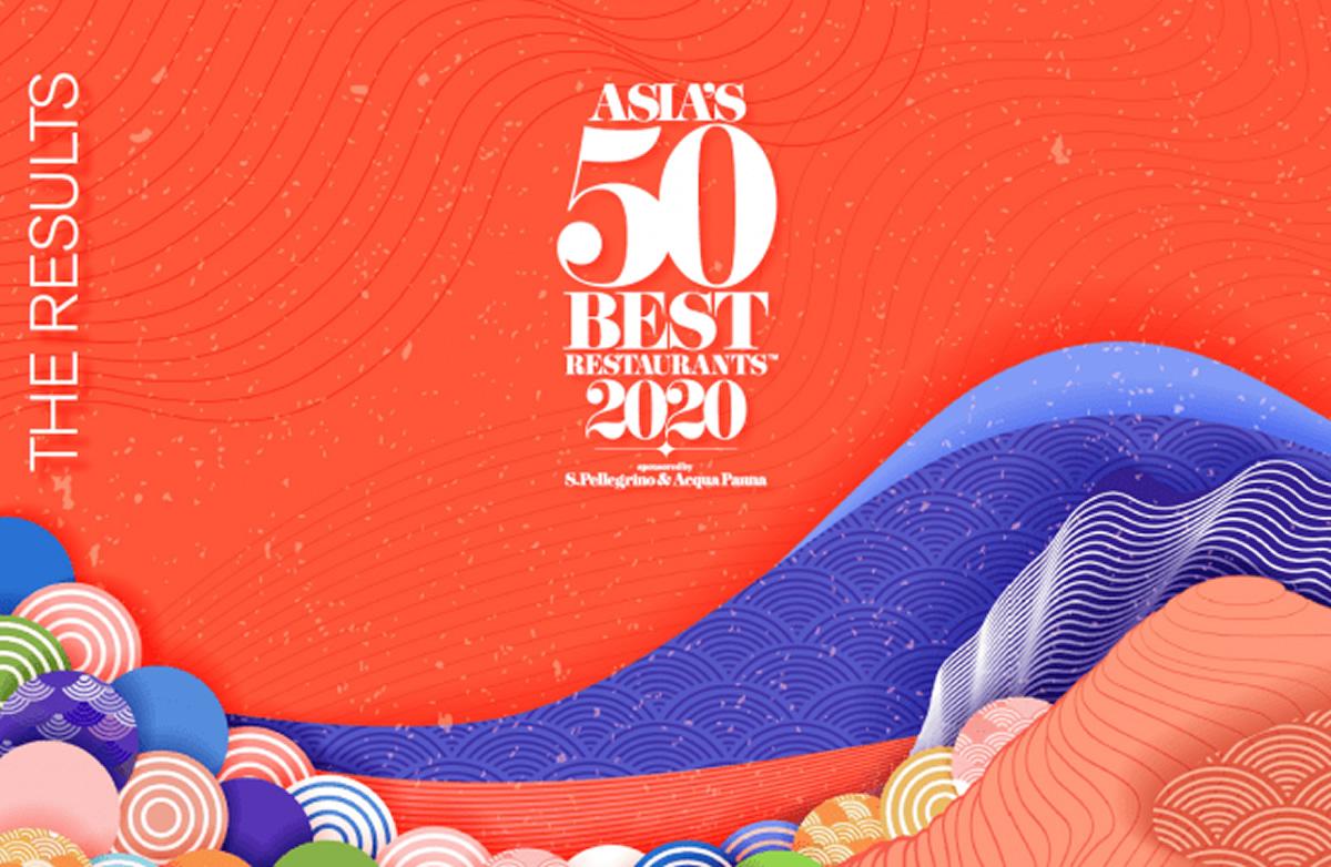 2020年版「アジアのベストレストラン50」