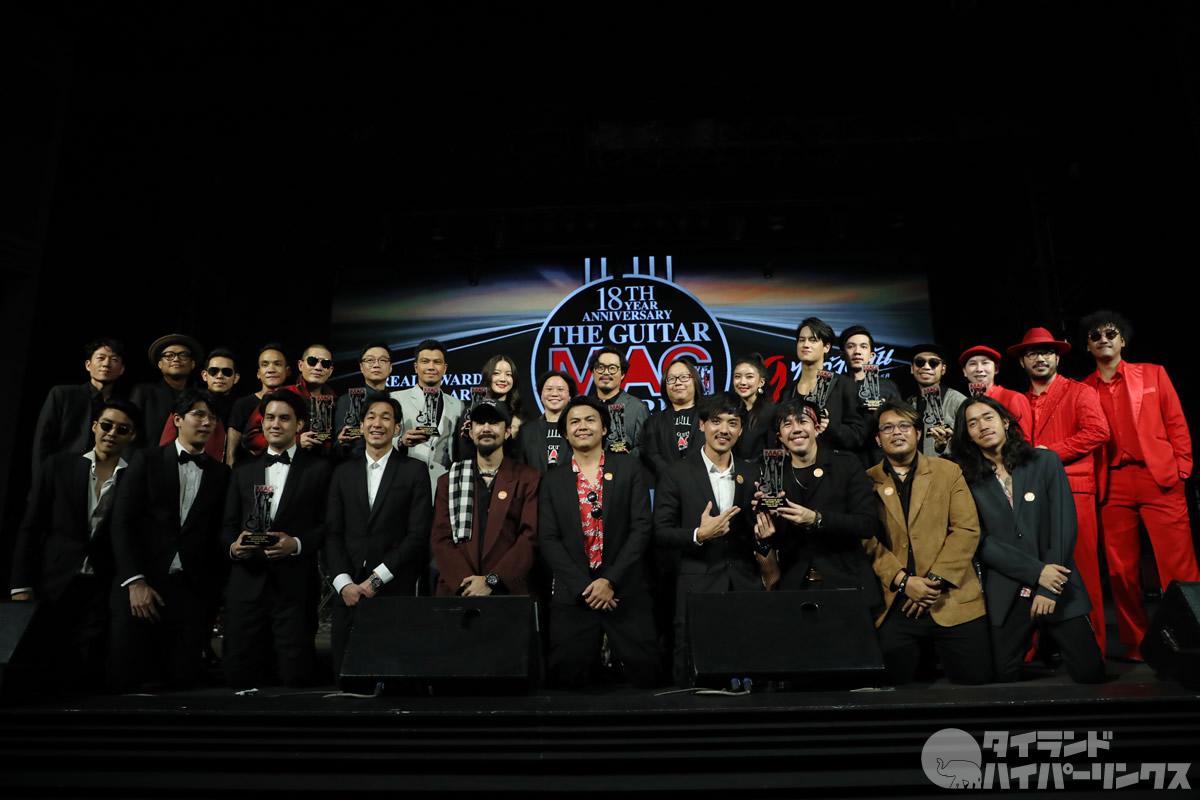 タイの音楽賞「The Guitar Mag Awards 2020」を受賞したアーティストたち