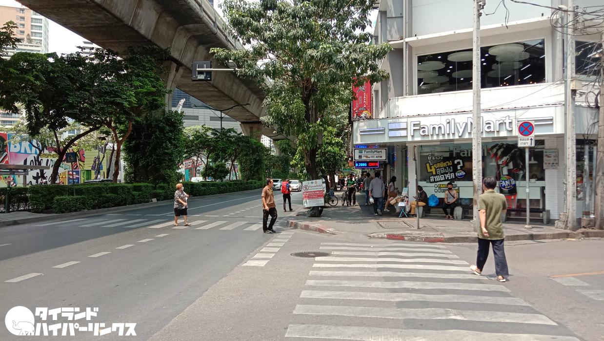 【新型コロナ】タイで感染が確認された日本人は少なくとも11人