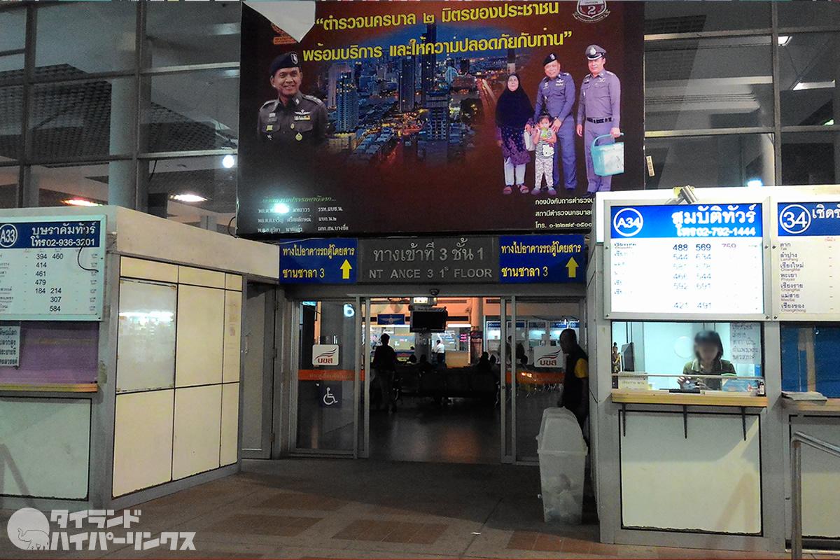 バンコクの商業施設閉鎖で従業員の帰省ラッシュ、地方へ感染拡大の懸念