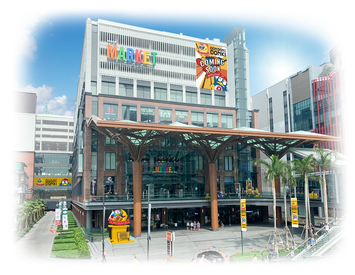 バンコクで2店目のドンキ!「DON DON DONKI The Market本店」が2020年3月31日オープン