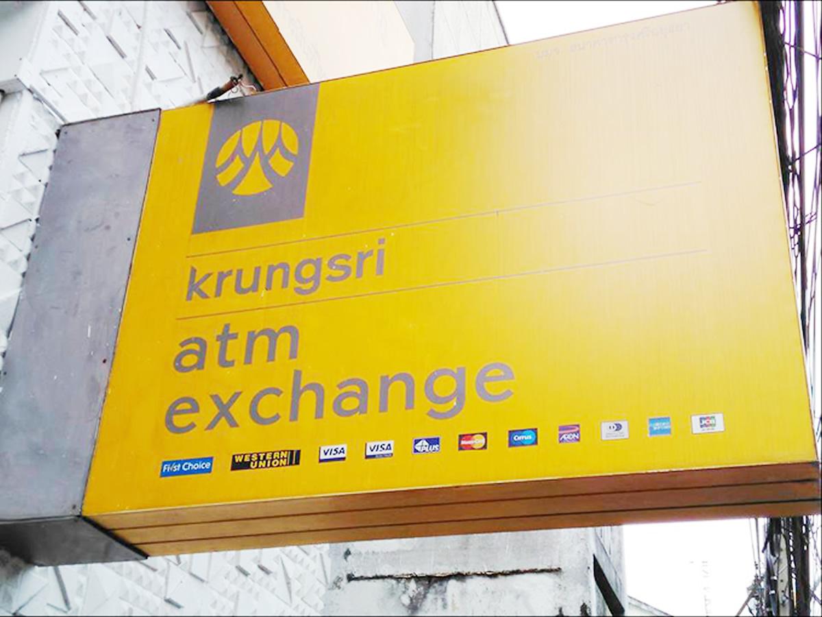 アユタヤ銀行(クルンシイ)が外貨両替サービスを一時停止