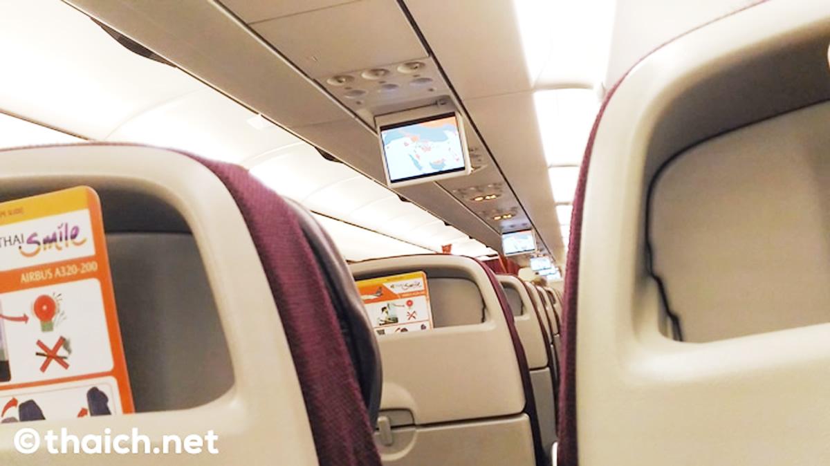 タイ・スマイルが全ての国際線の運航を休止、再開時期は未定