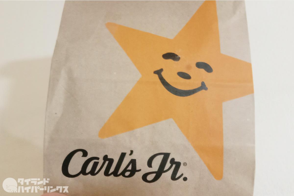 「カールスジュニア(Carl's Jr.)」でデリバリー、豚バーガー5個で250バーツ!