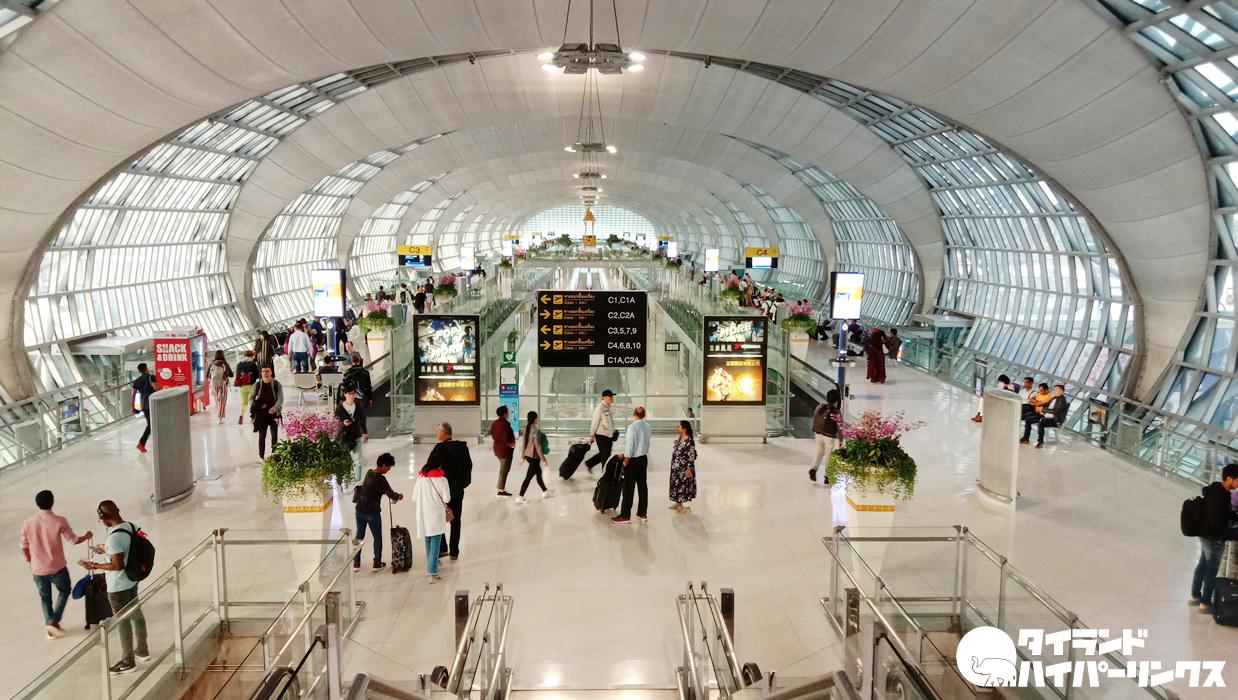 2020年版世界空港ランキング、タイの空港は・・・