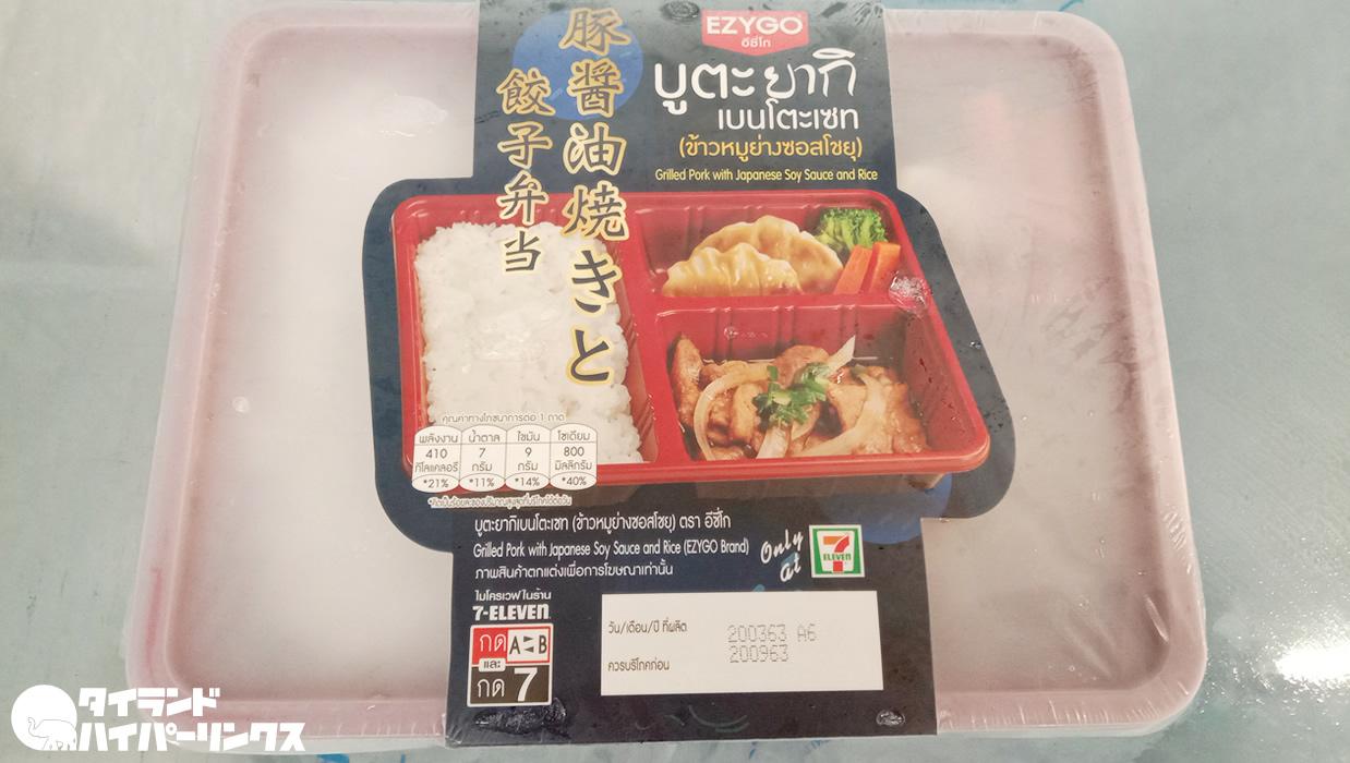 セブンイレブンの冷凍「豚醤油焼きと餃子弁当」は59バーツ
