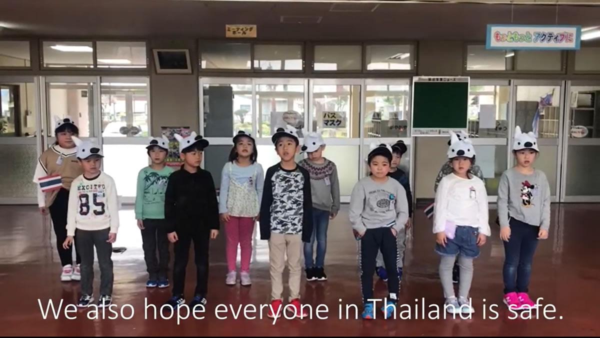 大館市立東館小学校の児童がタイ王国ボッチャチームへ応援メッセージ