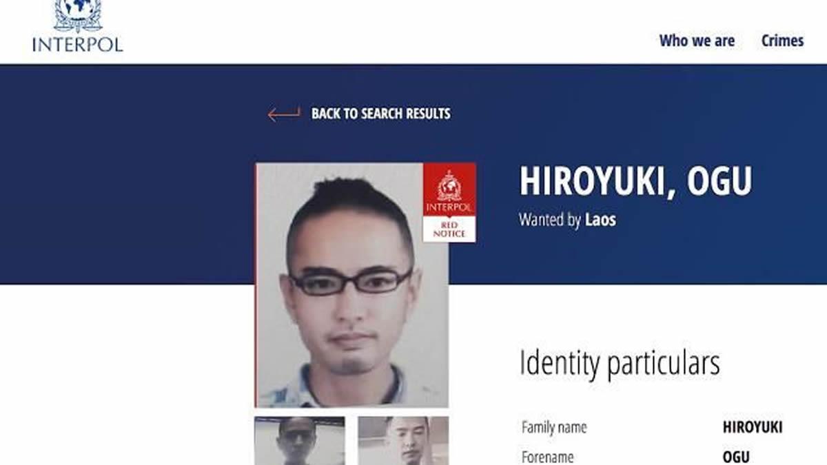 オグ・ヒロユキ容疑者(38歳)