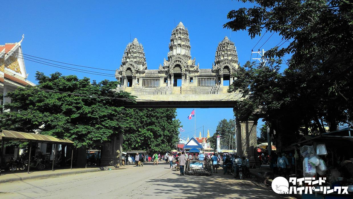 仕事を求めてタイに密入国したカンボジア人男女13人逮捕