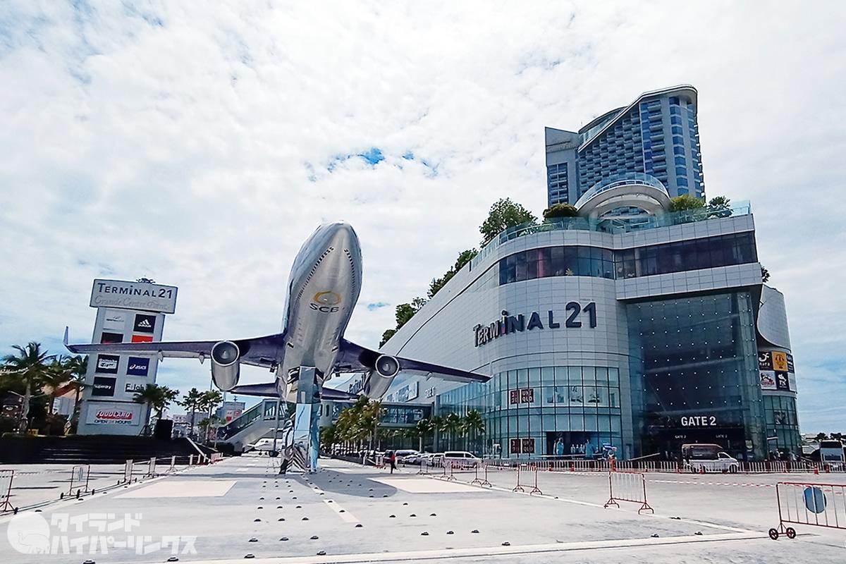 新型コロナ感染者が「FOODLAND ターミナル21パタヤ」を訪問