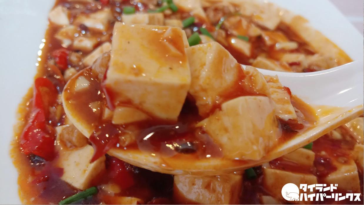 バンコク都知事「感染対策違反の飲食店は閉鎖」と警告