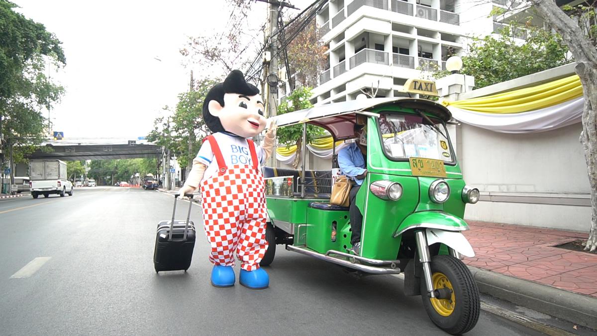 「ビッグボーイ(Big Boy)」がバンコクでデリバリー開始!