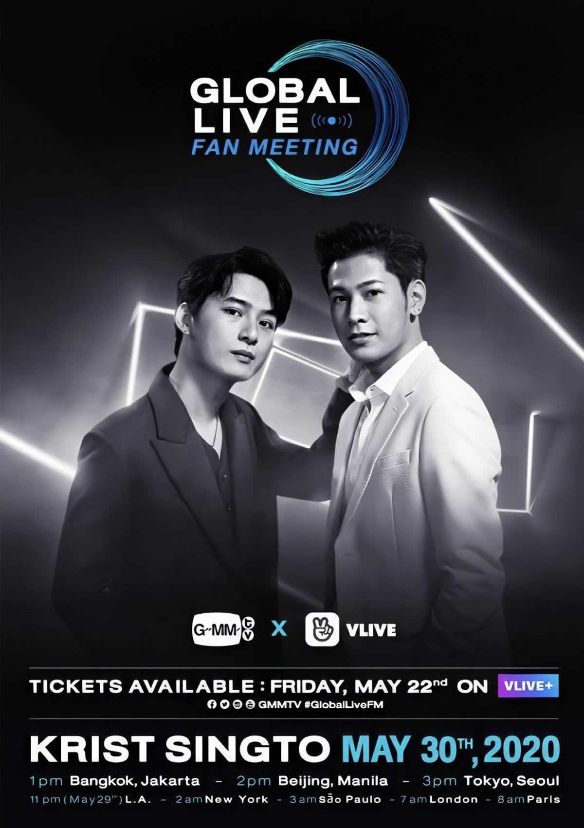 Krist&SingtoがGMMTV主催「GLOBAL LIVE FAN MEETING」に出演!