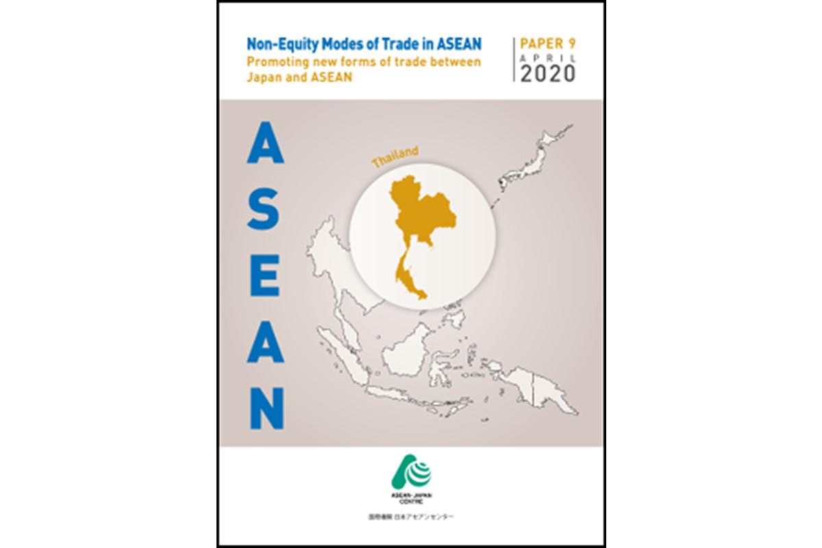 タイからの輸出のほぼ半数は新たな貿易形態を通じた取引~日本アセアンセンターが非出資型国際生産及び同形態での貿易に関する報告書を発表~