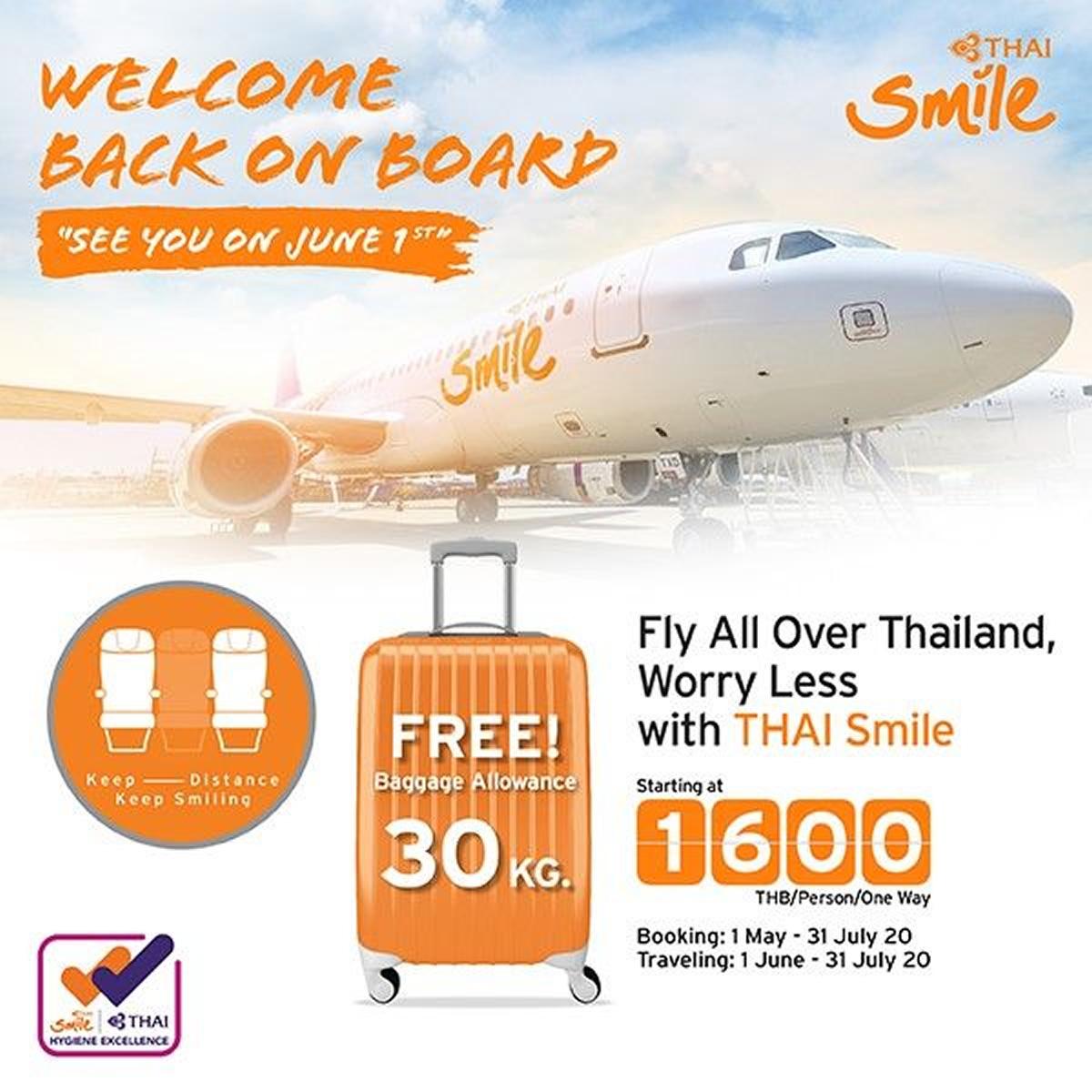 タイ・スマイル、2020年6月1日より国内線の運航再開