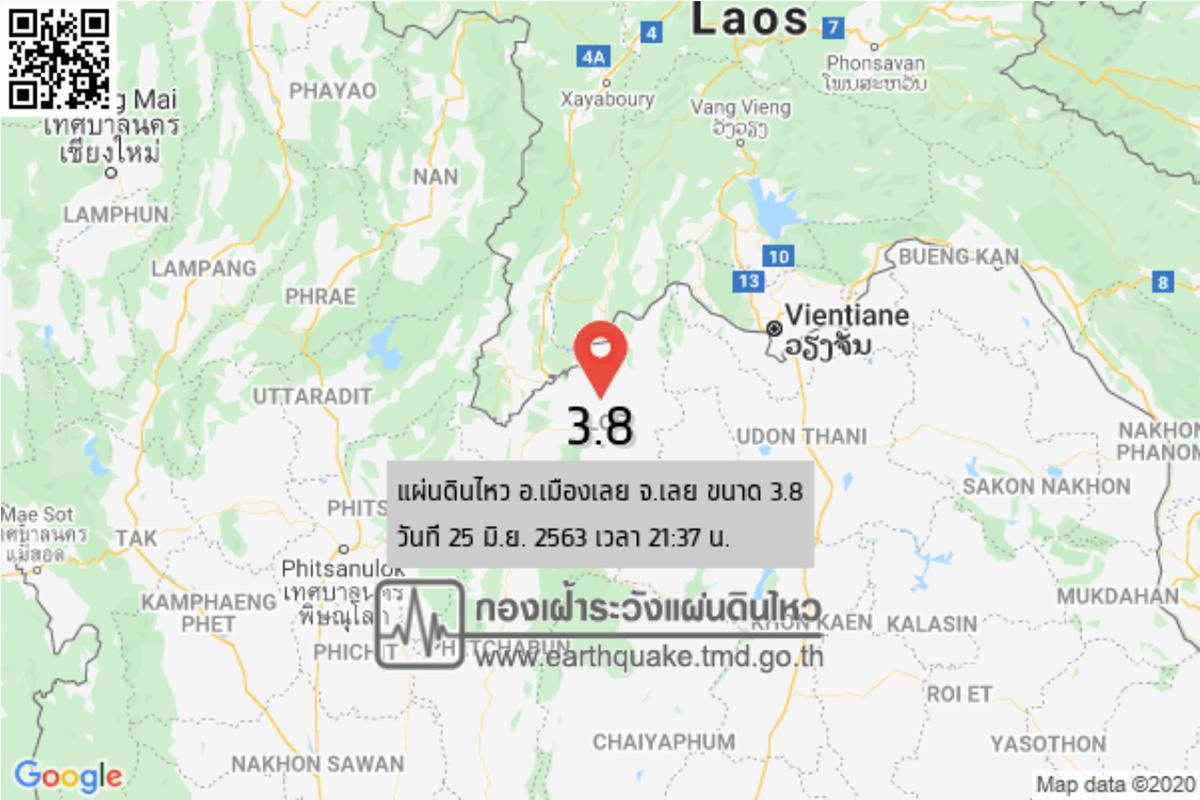 ルーイ県でマグネチュード3.8の地震[2020年6月25日21時37分]