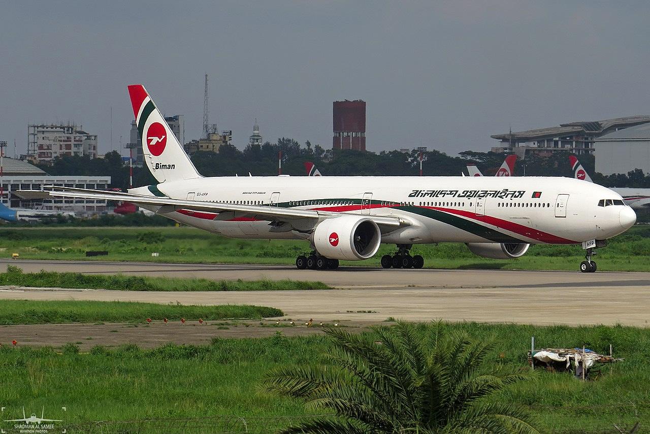 ビーマン・バングラデシュ航空が日本での販売総代理店の募集開始、昔はバックパッカー御用達だった