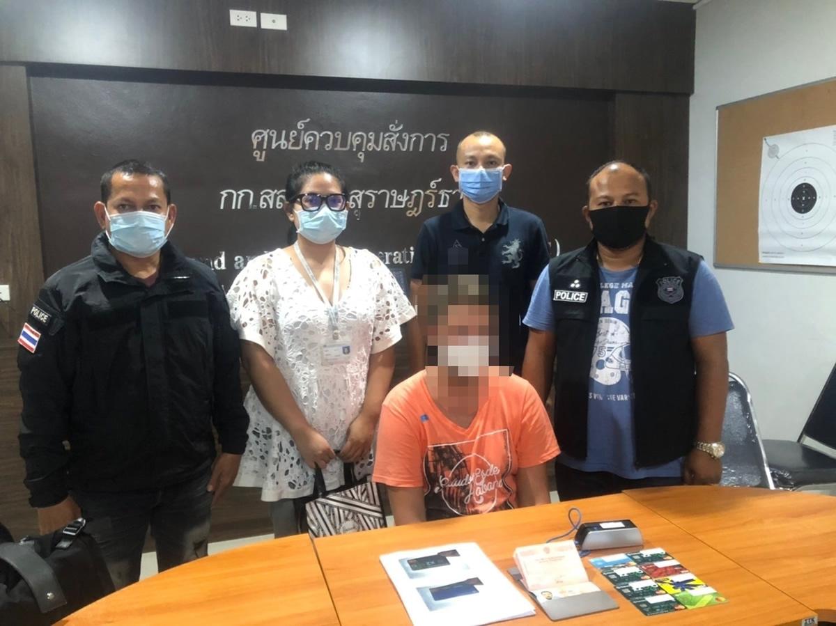 コロナ禍でもサムイ島で偽造クレジットカード使用、ロシア人男逮捕