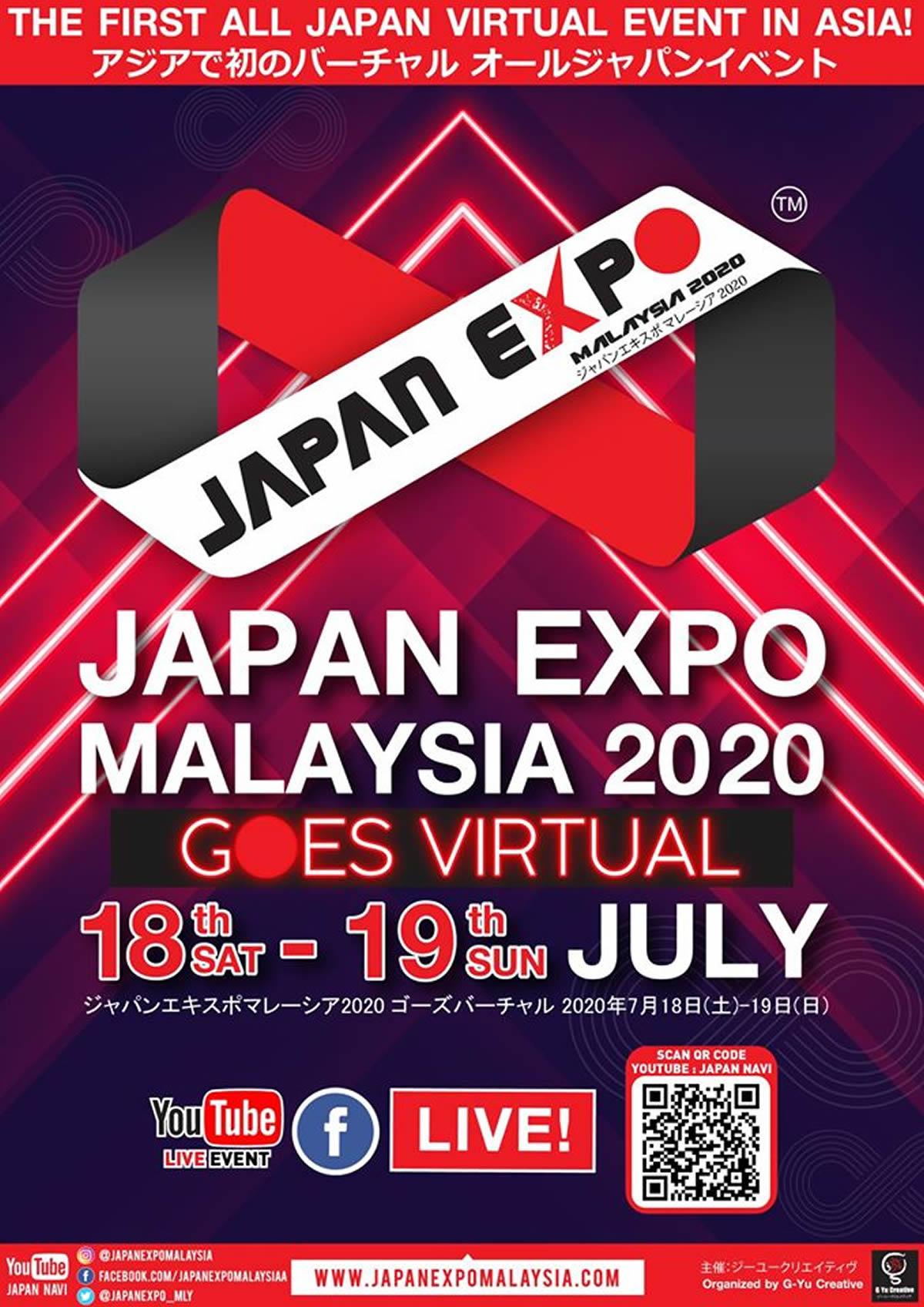 「ジャパンエキスポマレーシア 2020」はバーチャルで開催