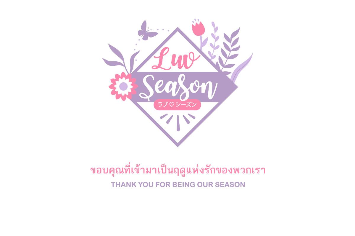 チェンマイのアイドルグループ・LUV SEASON(ラブ♡シーズン)が活動終了