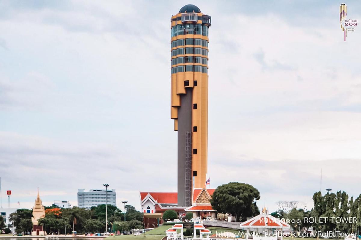 高さ101メートルの「ロイエットタワー(ROI ET TOWER)」が2020年末完成へ