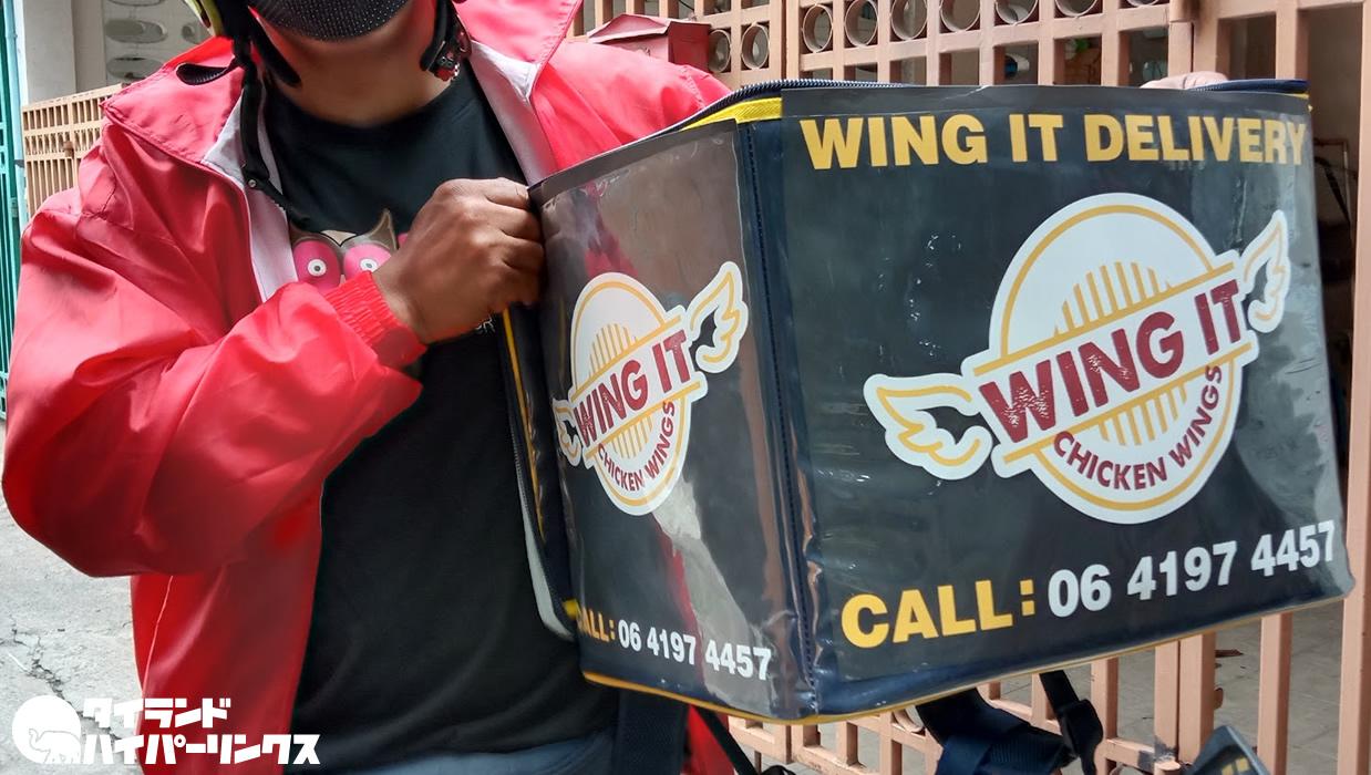 「Wing It」がタイのフライドチキン戦争に参入!選べる12種類のソースのお好みは?