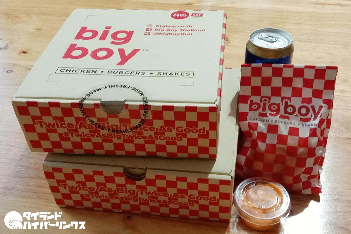 タイ進出!「Big Boy」でハンバーガーとフライドチキンをデリバリー