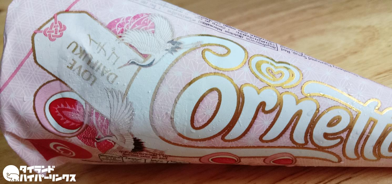 WALL's「Cornetto」のイチゴ大福アイスクリーム