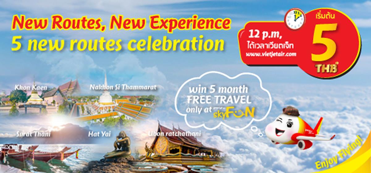 タイ・ベトジェット、タイ国内5路線新規開設で片道5バーツのプロモーション