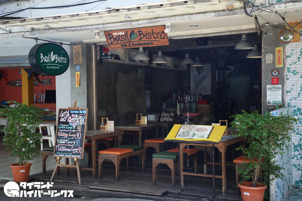 ピピ島で何カレー食べる?「Basil Bistro Bar & Restaurant」