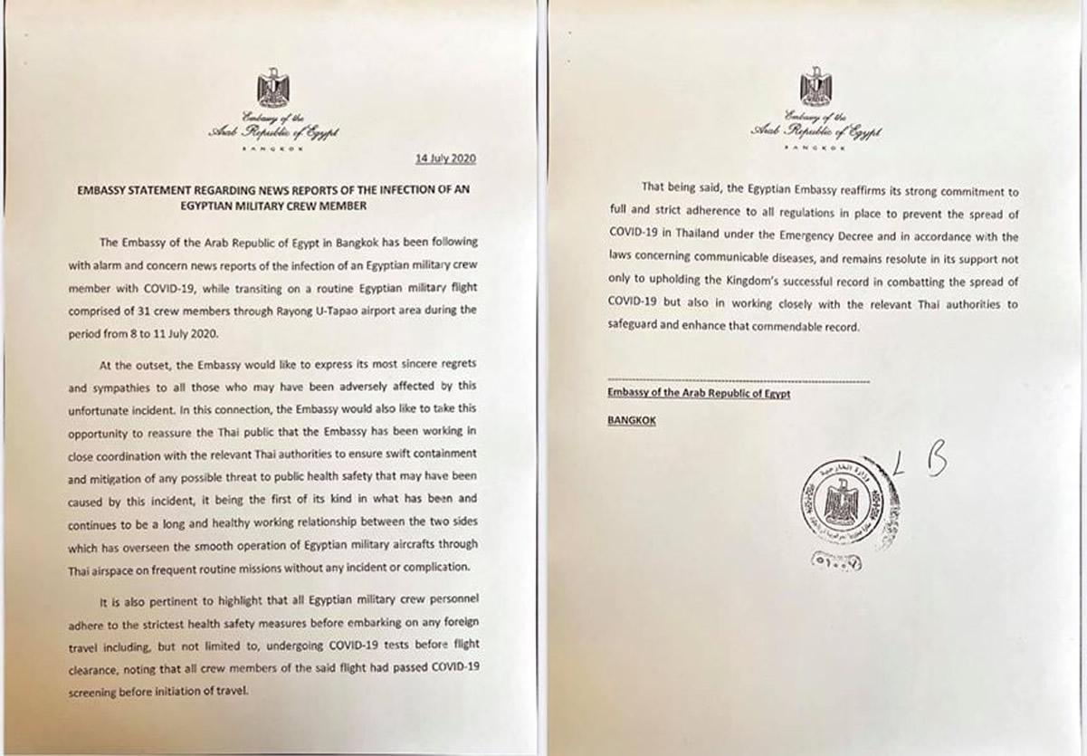 タイに到着したウイルス陽性のエジプト軍人が街を出歩き、エジプト大使館が遺憾を表明