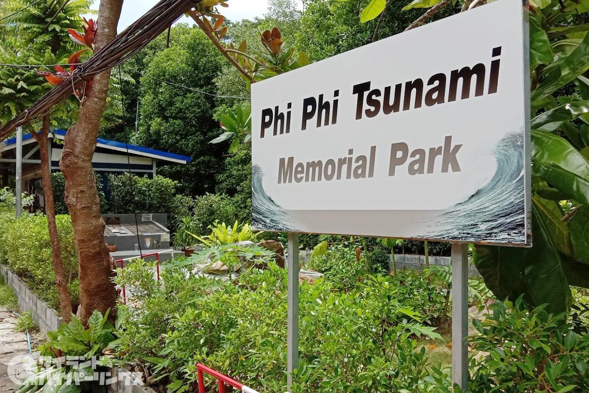 ピピ島の津波記念公園~2004年の津波では死者722人、行方不明者587人