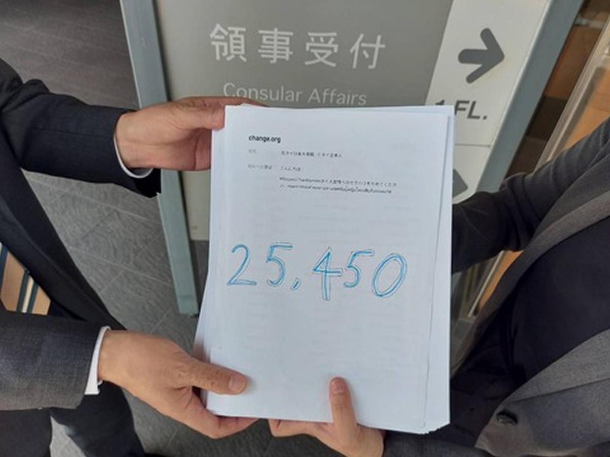 日本人によるタイ人女性へのセクハラ防止運動 #RespectThaiWomen 2万5千人の署名を在タイ日本大使館に提出