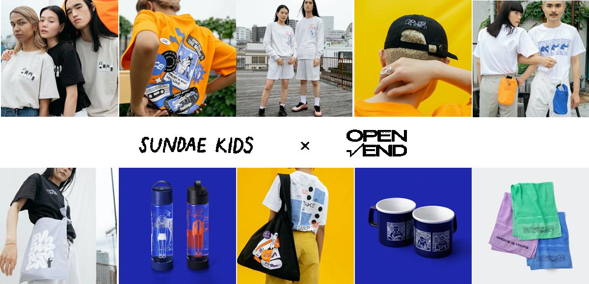タイの人気イラストレーターカップル「Sundae Kids」が手がけるアパレル・雑貨の全16種が日本に初上陸!