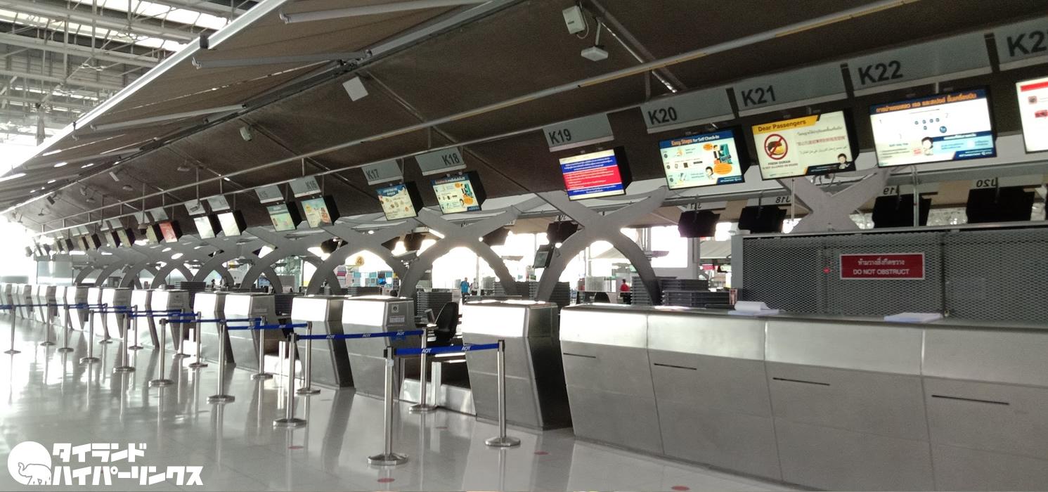スワンナプーム空港にセルフチェックインと自動手荷物預けシステム導入